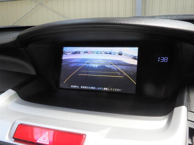 MX・エアロパッケージ スマートキー/HDDナビ/Bカメラ/フルセグ/DVD再/MSV/ETC/HID(34枚目)