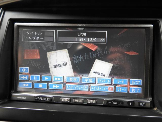 ハイウェイスターVエアロセレプラスナビHDD スマートキー/HDDナビ/Bカメラ/フルセグ/DVD再/MSV/ETC/HID(31枚目)