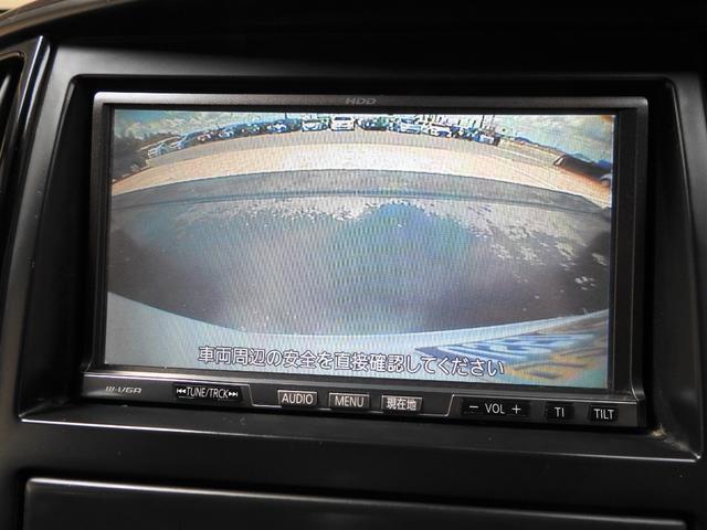 ハイウェイスターVエアロセレプラスナビHDD スマートキー/HDDナビ/Bカメラ/フルセグ/DVD再/MSV/ETC/HID(35枚目)