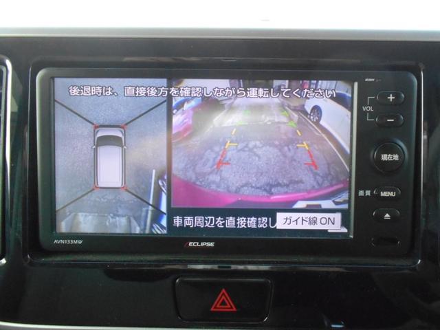 X 両側電動ドア アラウンドビューモニター インテリキー(12枚目)