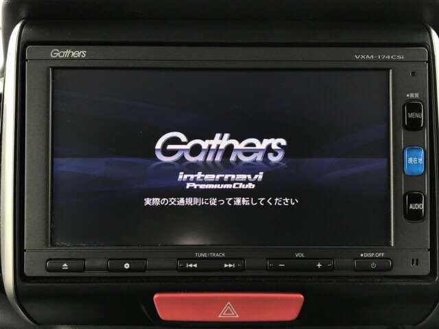 G・Lパッケージ メモリーナビ バックカメラ ETC HID(10枚目)