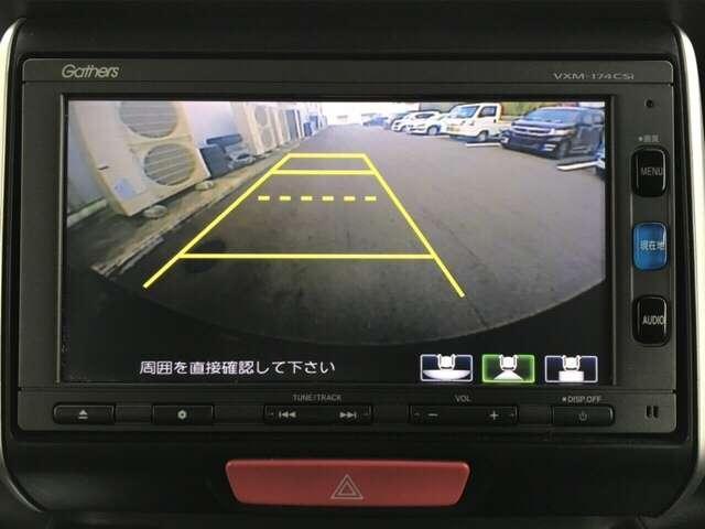G・Lパッケージ メモリーナビ バックカメラ ETC HID(11枚目)