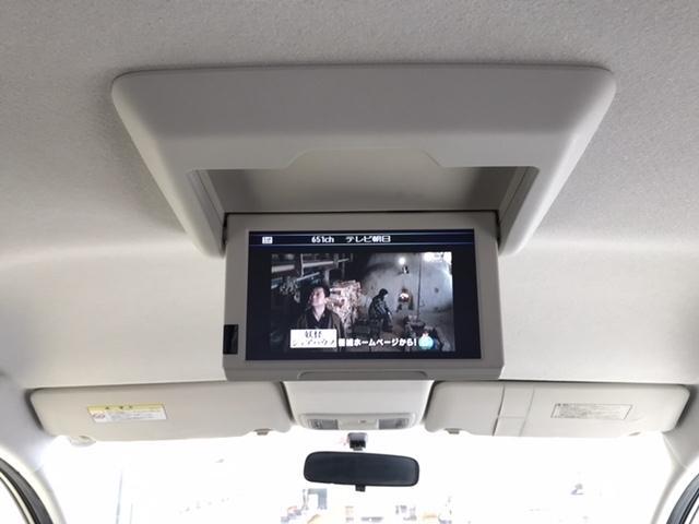 G Lパッケージ 純正HDDナビ ワンセグ バックカメラ 両側PSD 後席モニター ETC 3列シート 盗難防止装置 純正HDDインターナビ CD DVD MSV ワンセグ Bカメラ ETC ABS キーレス(26枚目)