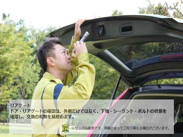 X DIG-S 社外メモリーナビ バックカメラ ETC 社外メモリーナビ バックカメラ ETC 衝突被害軽減ブレーキ アイドリングストップ 横滑り防止装置 盗難防止装置(30枚目)