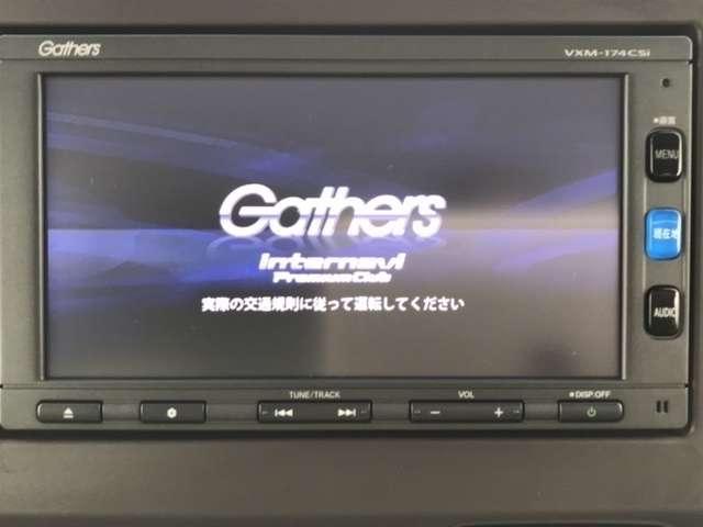 G・Lホンダセンシング 純正メモリーナビワンセグバックカメラ 純正メモリーナビ ワンセグ バックカメラ ホンダセンシング サイドカーテンエアバックETC 両側パワースライドドア(11枚目)