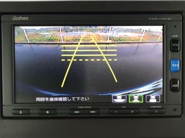 G・Lホンダセンシング 純正メモリーナビワンセグバックカメラ 純正メモリーナビ ワンセグ バックカメラ ホンダセンシング サイドカーテンエアバックETC 両側パワースライドドア(12枚目)