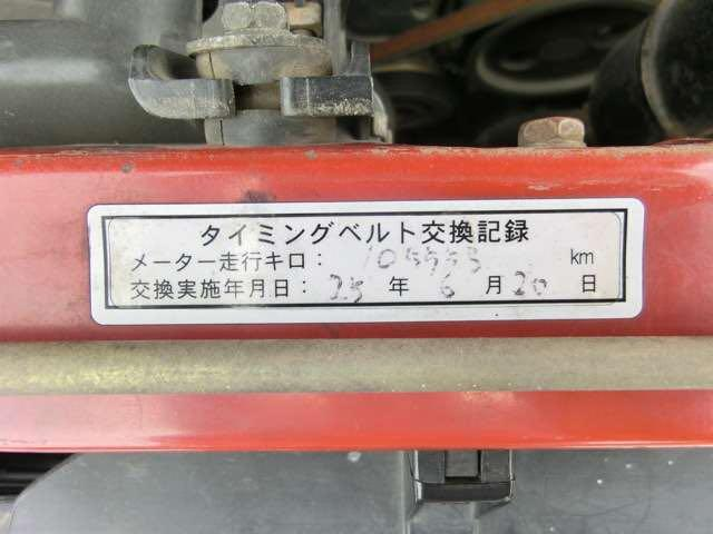 「三菱」「パジェロミニ」「コンパクトカー」「埼玉県」の中古車19