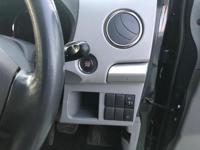 「スズキ」「ワゴンR」「コンパクトカー」「埼玉県」の中古車31