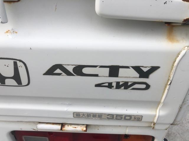 SDX 4WD ホワイト(13枚目)