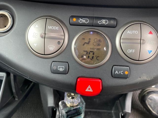 「日産」「マーチ」「コンパクトカー」「埼玉県」の中古車10