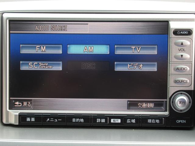 W HDDナビファインエディション 両側パワースライドドア 純正HDDナビ バックカメラ コーナーセンサー ETC HID(19枚目)