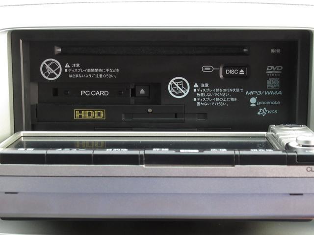 W HDDナビファインエディション 両側パワースライドドア 純正HDDナビ バックカメラ コーナーセンサー ETC HID(20枚目)