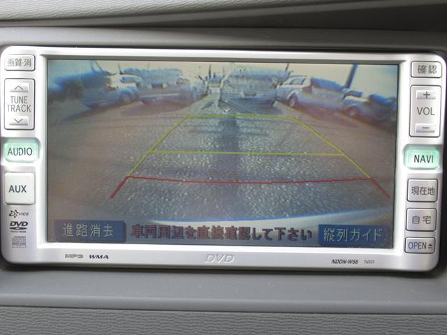 プラタナ Gエディション 両側パワースライドドア 純正ナビ バックカメラ ETC HID 純正フルエアロ 純正アルミ キーレス フォグランプ(21枚目)