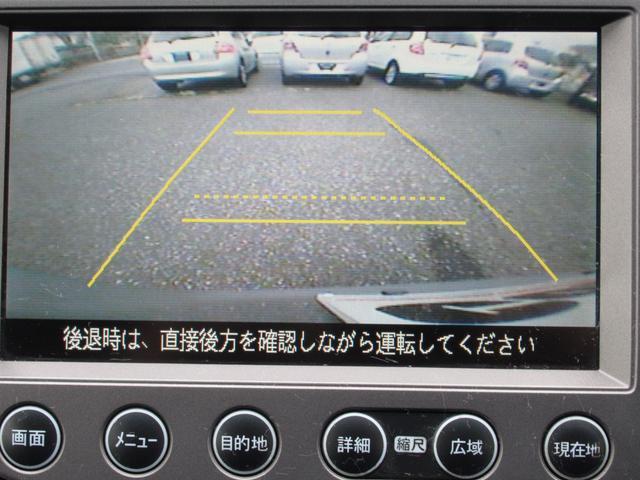 L 純正HDDナビ バックカメラ 地デジ ETC スマートキー HID(18枚目)