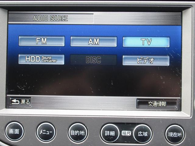 L 純正HDDナビ バックカメラ 地デジ ETC スマートキー HID(19枚目)