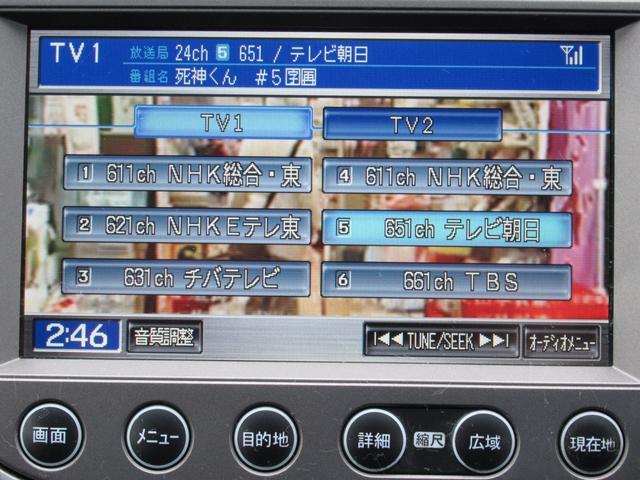 L 純正HDDナビ バックカメラ 地デジ ETC スマートキー HID(20枚目)