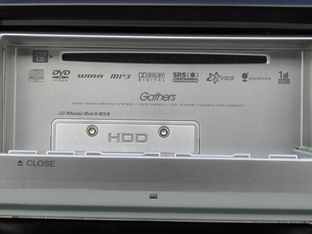 RS HDDナビ ワンセグ 社外アルミ オートエアコン HID キーレス(16枚目)