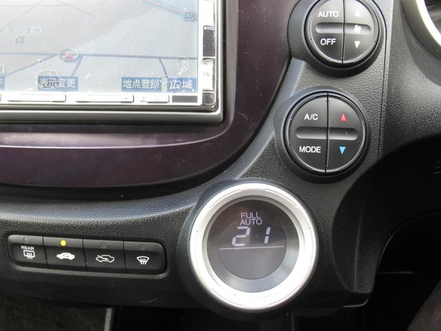 RS HDDナビ ワンセグ 社外アルミ オートエアコン HID キーレス(17枚目)