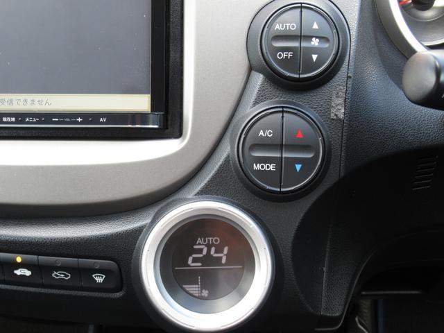 L 社外ナビ ワンセグ Bluetooth フォグランプ オートエアコン キーレス(17枚目)