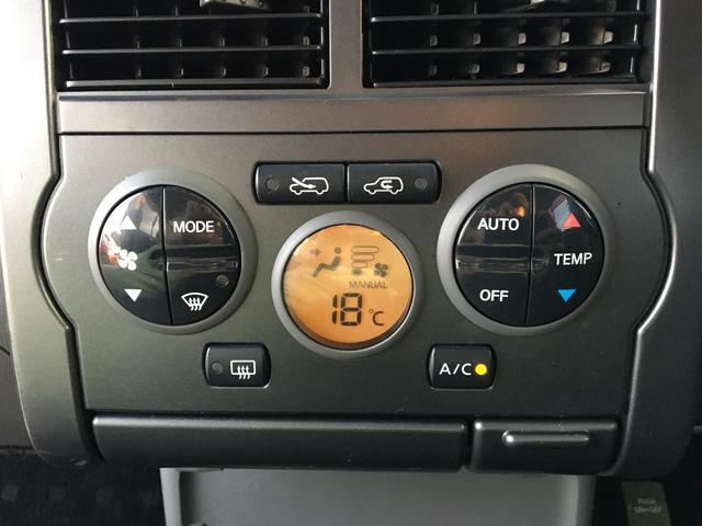 アジャクティブ キーレス ABS CD ベンチシート SDナビ Wエアバッグ(26枚目)