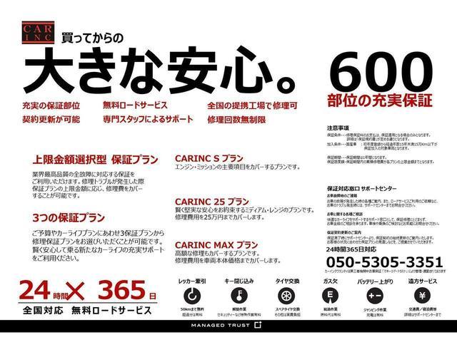 X スマートキー ETC プッシュスタート HID(3枚目)
