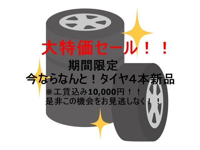 カスタム RS スマートキー プッシュスタート 純正14AW(2枚目)