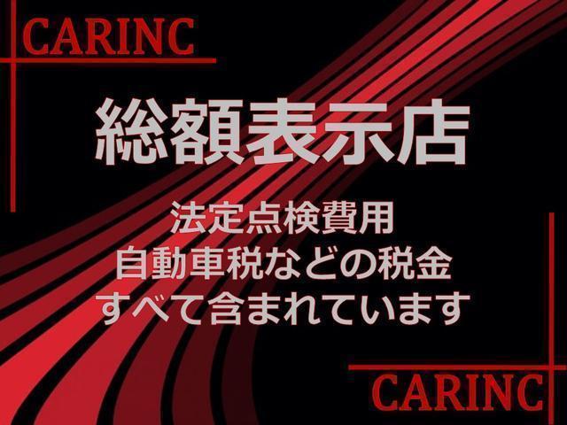 カスタム RS スマートキー プッシュスタート 純正14AW(9枚目)