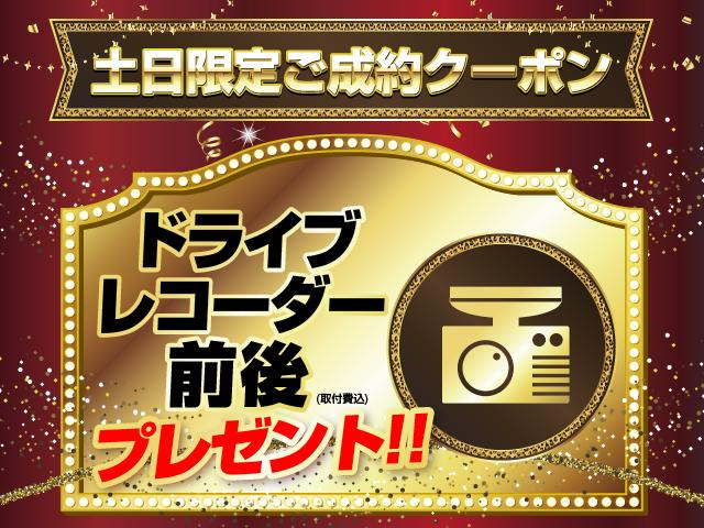 カスタム RS 社外メモリーナビ バックカメラ ETC(4枚目)