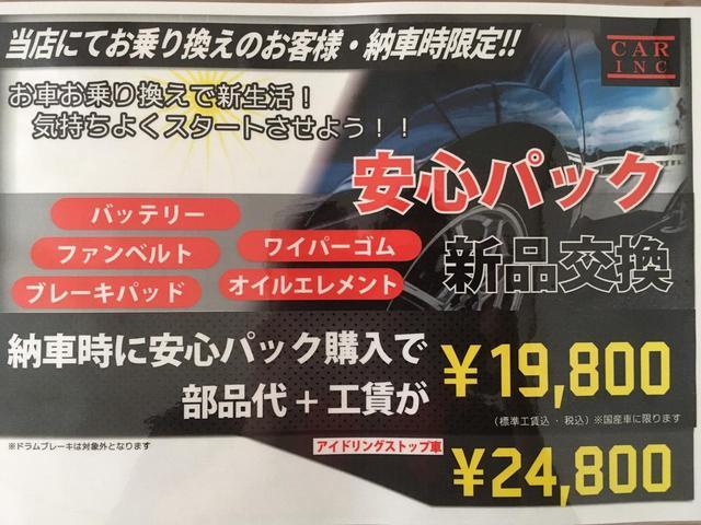 カスタム RS 社外メモリーナビ バックカメラ ETC(9枚目)