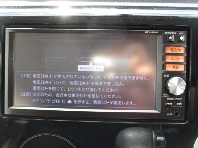 ハイウェイスター G Bluetooth ETC 地デジ(4枚目)