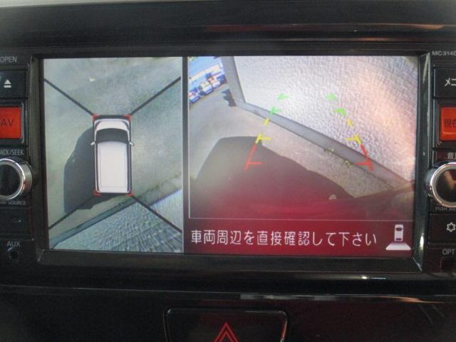 カスタムT e-アシスト 純正ナビ 両側パワスラ アラウンドビュー ブレーキサポート スマートキー(5枚目)