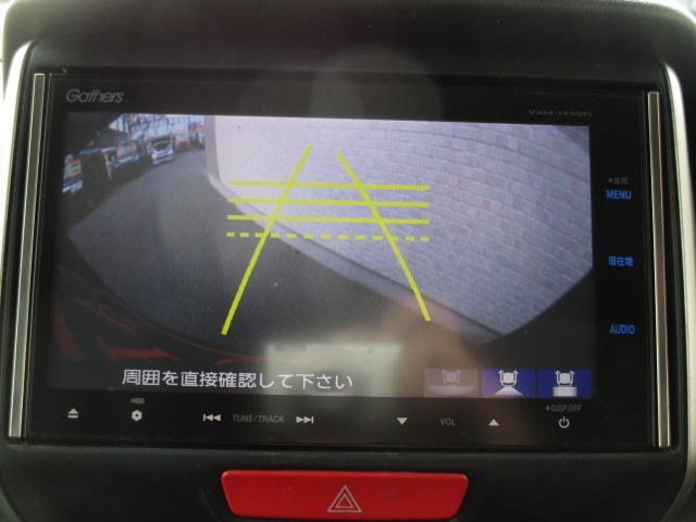 G SSパッケージ 両側パワスラ 純正ナビ フルセグ Bluetooth バックカメラ スマートキー プッシュスタート HID オートライト オートエアコン 社外14AW アイドリングストップ(6枚目)