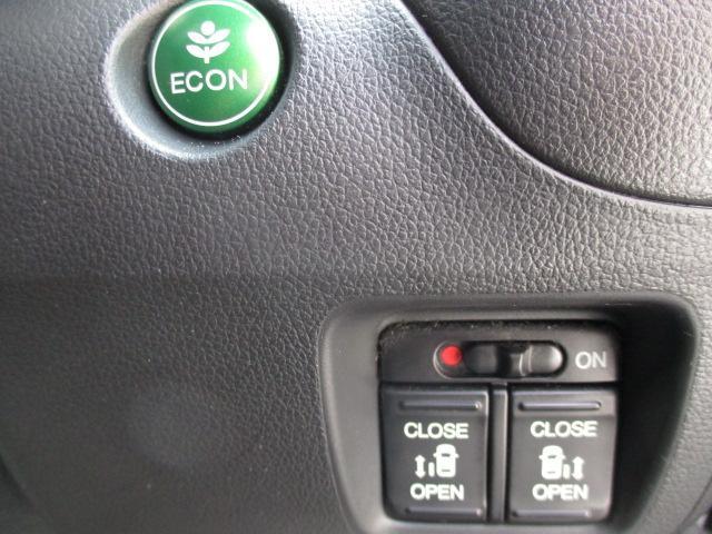 G SSパッケージ 両側パワスラ 純正ナビ フルセグ Bluetooth バックカメラ スマートキー プッシュスタート HID オートライト オートエアコン 社外14AW アイドリングストップ(10枚目)