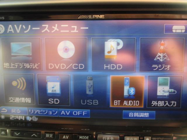 Xリミテッド 両側パワスラ 社外ナビ フルセグ Bluetooth スマートキー プッシュスタート ETC 前席シートヒーター レーダーブレーキサポート HID オートライト オートエアコン アイドリングストップ(30枚目)
