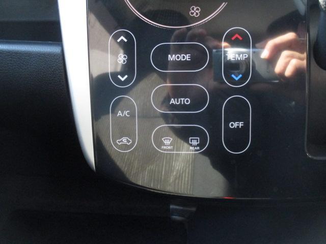 T バックカメラ ETC スマートキー プッシュスタート ターボ HID ウィンカーミラー オートライト オートエアコン 禁煙車(8枚目)