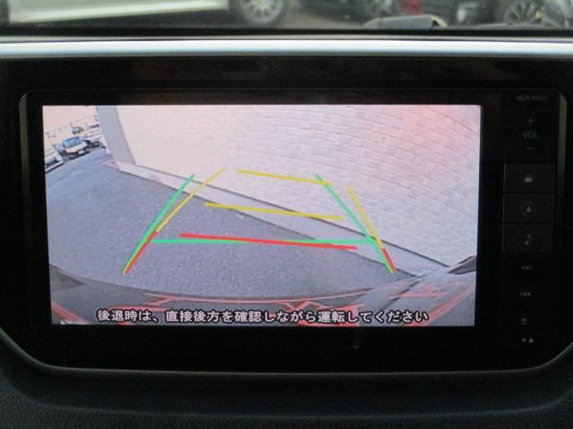 カスタム RS ハイパーSA 純正ナビ フルセグ ブレーキサポート ターボ 4WD アイドリングストップ フルセグ Bluetooth LEDライト オートライト 純正15インチアルミ スマートー プッシュスタート DVD再生可(5枚目)