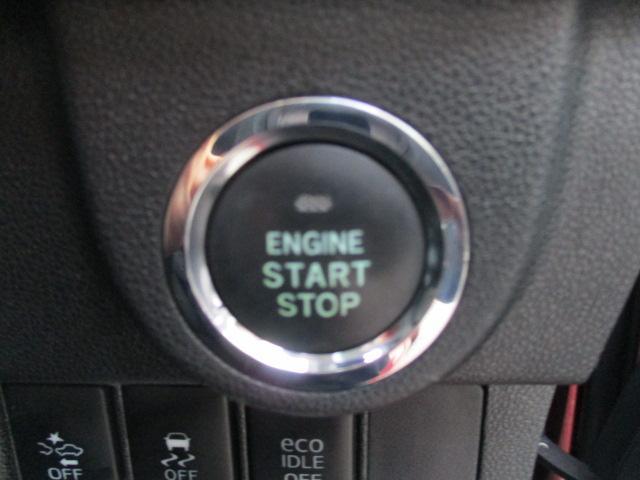 カスタム RS ハイパーSA 純正ナビ フルセグ ブレーキサポート ターボ 4WD アイドリングストップ フルセグ Bluetooth LEDライト オートライト 純正15インチアルミ スマートー プッシュスタート DVD再生可(6枚目)