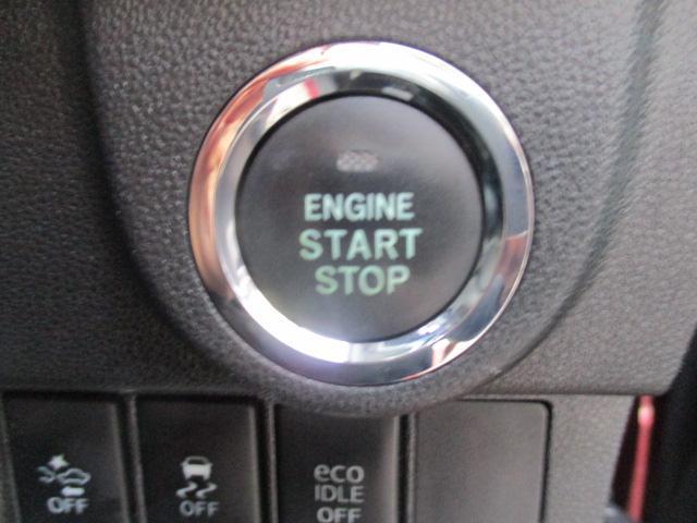 カスタム RS ハイパーSA 純正ナビ フルセグ ブレーキサポート ターボ 4WD アイドリングストップ フルセグ Bluetooth LEDライト オートライト 純正15インチアルミ スマートー プッシュスタート DVD再生可(30枚目)