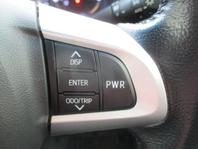 カスタム RS ハイパーSA 純正ナビ フルセグ ブレーキサポート ターボ 4WD アイドリングストップ フルセグ Bluetooth LEDライト オートライト 純正15インチアルミ スマートー プッシュスタート DVD再生可(31枚目)