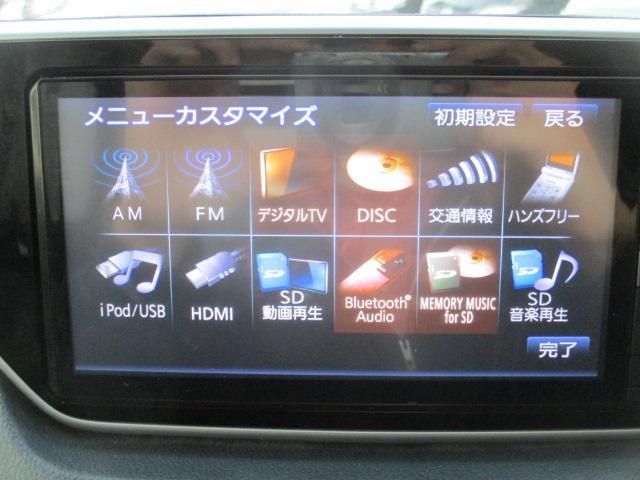 カスタム RS ハイパーSA 純正ナビ フルセグ ブレーキサポート ターボ 4WD アイドリングストップ フルセグ Bluetooth LEDライト オートライト 純正15インチアルミ スマートー プッシュスタート DVD再生可(33枚目)