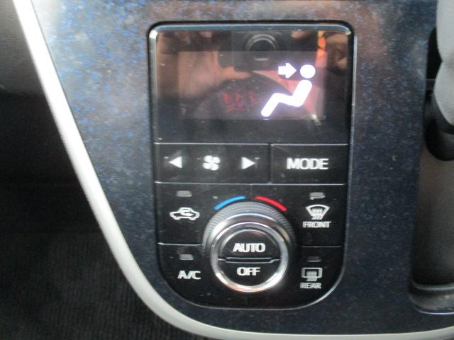 カスタム RS ハイパーSA 純正ナビ フルセグ ブレーキサポート ターボ 4WD アイドリングストップ フルセグ Bluetooth LEDライト オートライト 純正15インチアルミ スマートー プッシュスタート DVD再生可(34枚目)