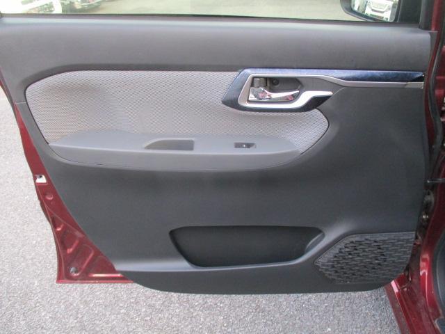 カスタム RS ハイパーSA 純正ナビ フルセグ ブレーキサポート ターボ 4WD アイドリングストップ フルセグ Bluetooth LEDライト オートライト 純正15インチアルミ スマートー プッシュスタート DVD再生可(46枚目)