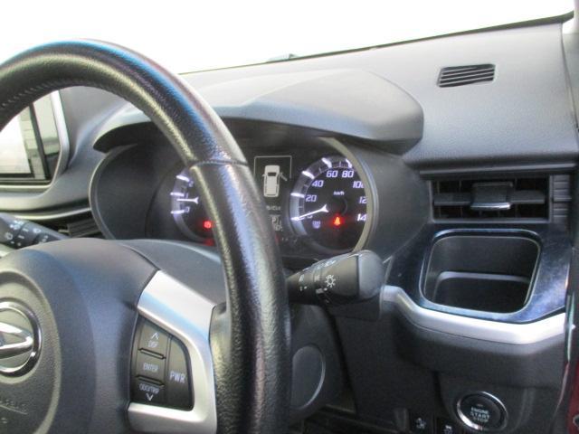 カスタム RS ハイパーSA 純正ナビ フルセグ ブレーキサポート ターボ 4WD アイドリングストップ フルセグ Bluetooth LEDライト オートライト 純正15インチアルミ スマートー プッシュスタート DVD再生可(47枚目)