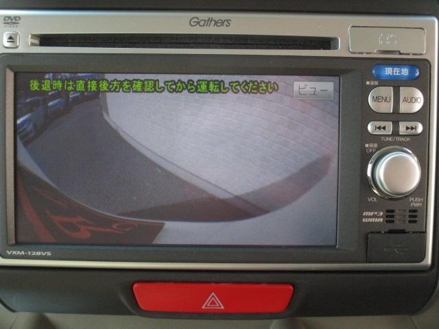 G・Lパッケージ 純正ナビ 地デジ パワスラ アイドリングストップ バックカメラ スマートキー DVD再生可 ステアリングスイッチ 社外14インチアルミ(5枚目)