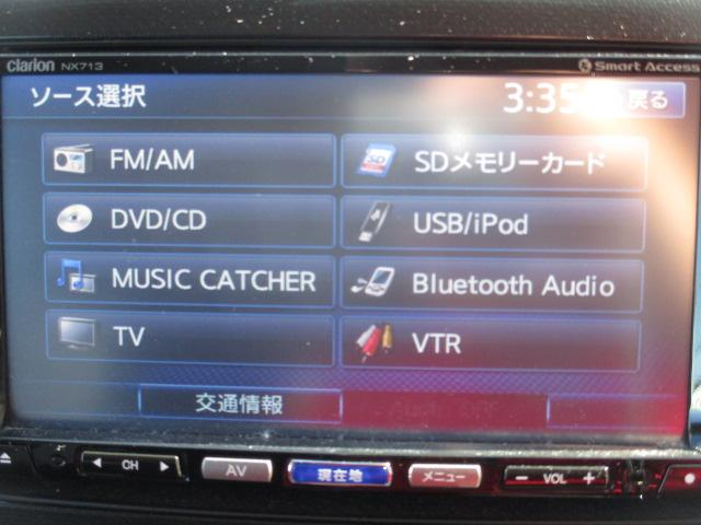 T 社外SDナビ フルセグ Bluetooth ブレーキサポート パドルシフト ターボ HIDライト オートライト アイドリングストップ ステアリングスイッチ スマートキー プッシュスタート 純正15AW(5枚目)