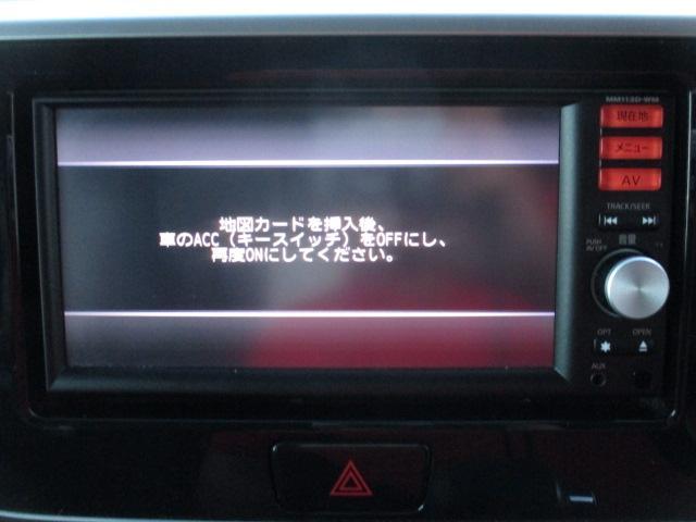 カスタムT 純正SDナビ フルセグ バックカメラ 両側パワスラ ETC スマートキー プッシュスタート HID オートライト 純正(5枚目)