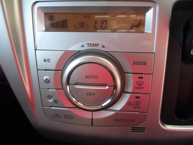 X ストラーダSDナビ フルセグ DVD再生可 ブレーキサポート HID オートライト シートヒーター アイドリングストップ スマートキー プッシュスタート 純正15インチアルミ(6枚目)