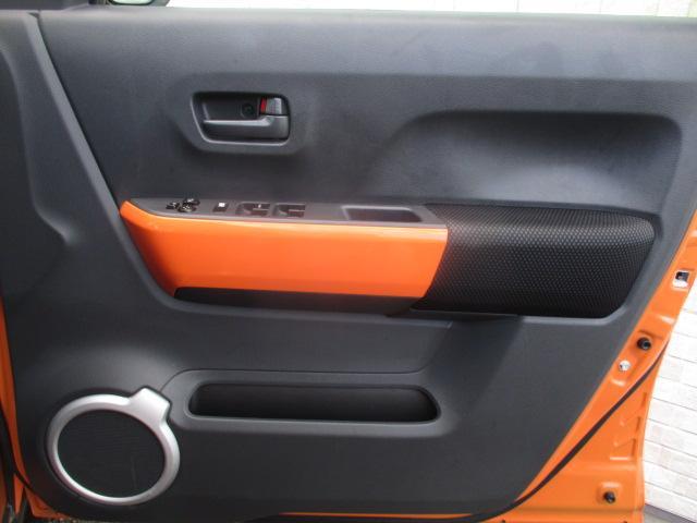 X ストラーダSDナビ フルセグ DVD再生可 ブレーキサポート HID オートライト シートヒーター アイドリングストップ スマートキー プッシュスタート 純正15インチアルミ(34枚目)