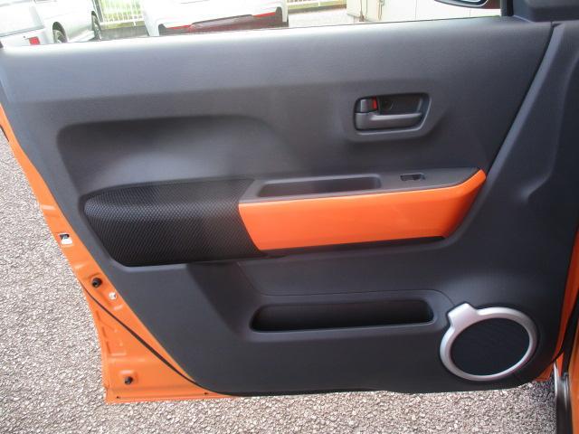 X ストラーダSDナビ フルセグ DVD再生可 ブレーキサポート HID オートライト シートヒーター アイドリングストップ スマートキー プッシュスタート 純正15インチアルミ(38枚目)