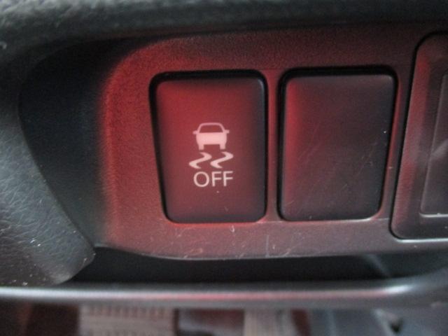 ハイウェイスター Gターボ アラウンドビューモニター ターボ 横滑り防止 オートライト オートエアコン HID ウィンカーミラー プッシュスタート フォグ(4枚目)
